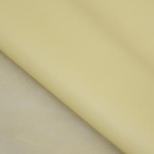 Cream yellow